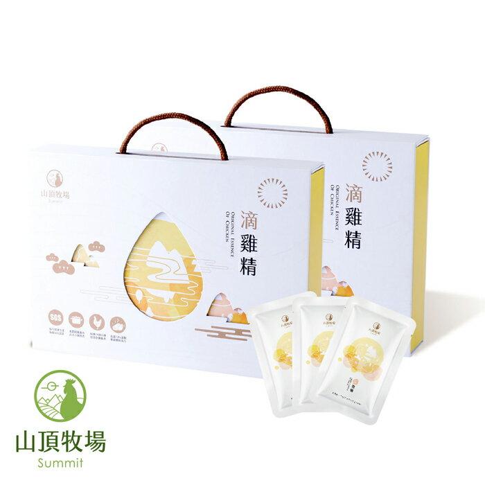 【山頂牧場滴雞精禮盒組】禮盒(60ml*20包 / 盒)x2 4
