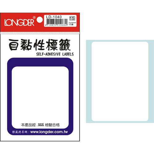 【龍德 LONGDER 自黏性標籤】LD-1040 空白 標籤貼紙 75x105mm (20包/盒)