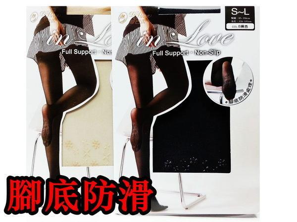 【櫻桃飾品】蒂巴蕾 Non-slip 全彈性絲襪 腳底防滑設計 FP5070【FP5070】