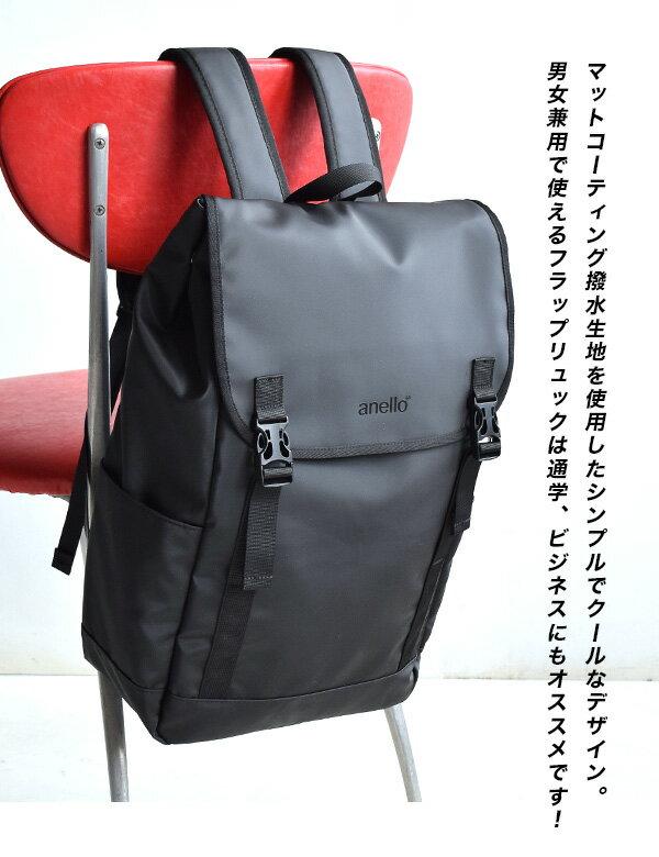 日本e-zakka / 時尚素色大容量防水背包 / 21127-1801272 / 日本必買 代購 / 日本樂天直送(4900) 2