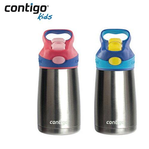 美國【CONTIGO】不鏽鋼保溫吸管瓶 296cc (海藍/玫紅)