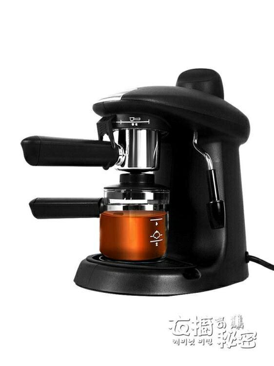 咖啡機 咖啡機家用 小型意式煮咖啡壺手動半自動高壓蒸汽打奶泡HM