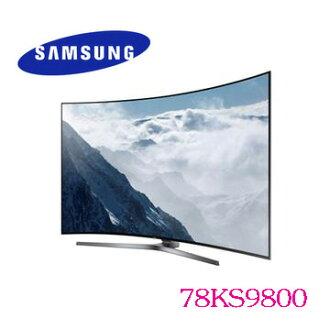 全新品出清 三星 SAMSUNG 78KS9800 78吋 液晶電視 超4K 黃金曲面 HDR 3D Wi-Fi 公司貨 UA78KS9800WXZW/UA78KS9800