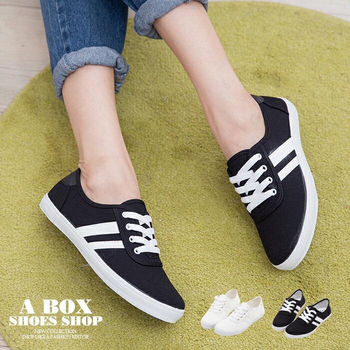 ★399免運★格子舖*【KB041】MIT台灣製 簡約時尚條紋素面帆布 綁帶休閒帆布鞋 小白鞋 2色 1