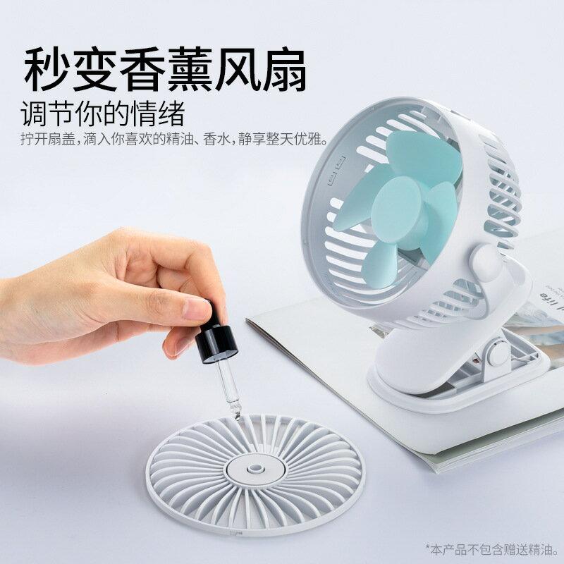 桌面usb夾子小風扇迷你靜音學生臺式床頭上辦公室可夾電風扇