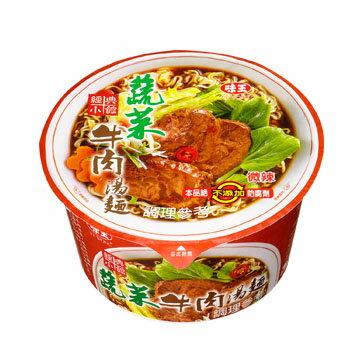 味王蔬菜牛肉湯麵91g
