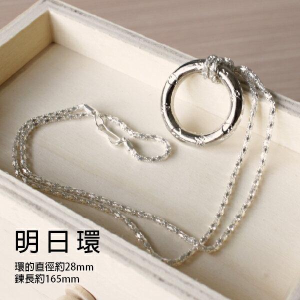 【aifelife】明日環(小)-精緻版喜節良緣魔術道具小魔結兒童玩具益智玩具贈品禮品