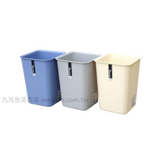 【九元生活百貨】聯府 C3503 小方型京都垃圾桶