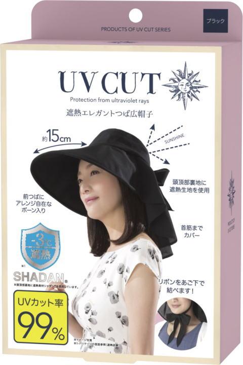 【日本代購】SHADAN UV Cut抗UV涼感防曬遮陽帽/寬大帽沿後綁蝴蝶結涼感防曬帽