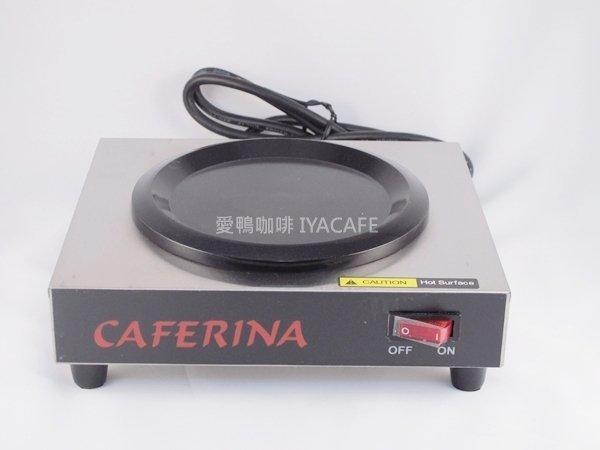 《愛鴨咖啡》CAFERINA THP-110 商用 單座 保溫盤(現貨供應)