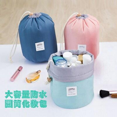 ☆收納化妝包-大容量防水圓筒旅行洗漱品收納水桶包73pp176(顏色隨機)【獨家進口】【米蘭精品】