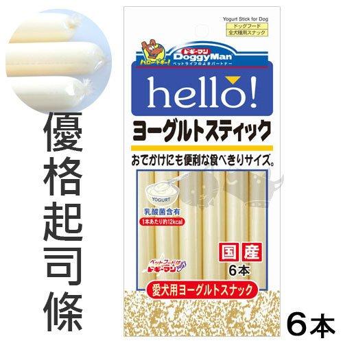 《日本Doggyman》Hello起司條新包裝-3種口味/單包6支入