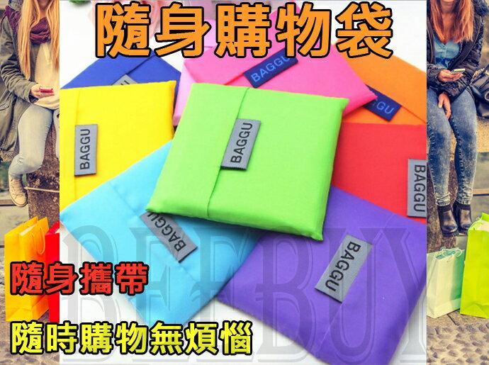 多彩輕巧隨身加大手提環保購物袋 隨身購物袋 單肩簡約便捷儲物袋可折疊收納袋大容量環保袋