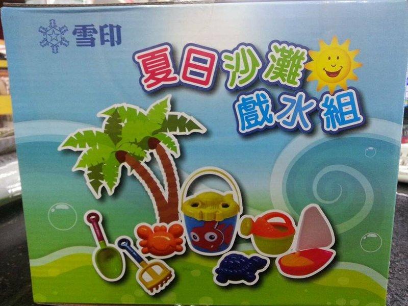 【兒童玩具】雪印夏日沙灘戲水組