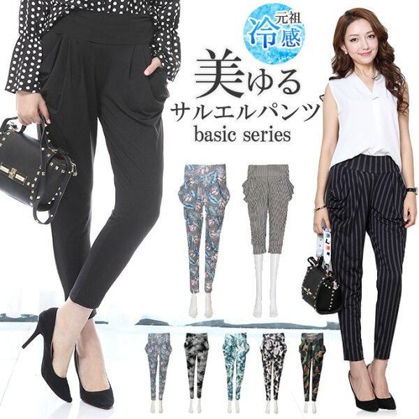 日本必買免運代購-日本DarkAngel休閒花樣彈力七分褲燈籠褲ncpa-6885v1。共16色