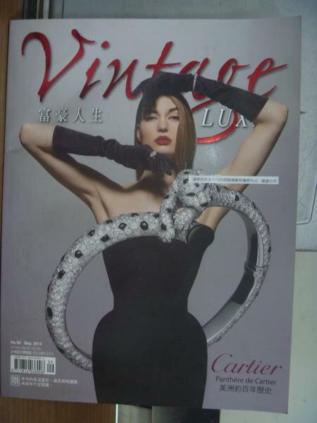 【書寶二手書T7/收藏_PDE】富豪人生_第92期_Cartier美洲的百年歷史