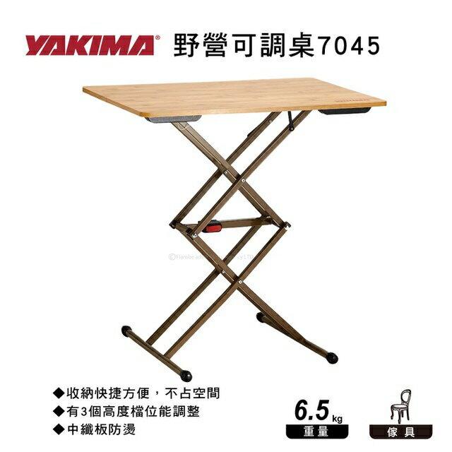 【野道家】YAKIMA 露營折疊竹板方型桌 65x45cm(不可超取)