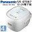 4人份IH電子鍋 ✦ Panasonic 國際牌 SR-KT067 公司貨 0利率 免運 - 限時優惠好康折扣