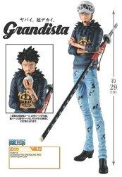 日版金證 Grandista -THE GRANDLINE MEN- TRAFALGAR.LAW 羅 約29公分高 航海王 海賊王 公仔