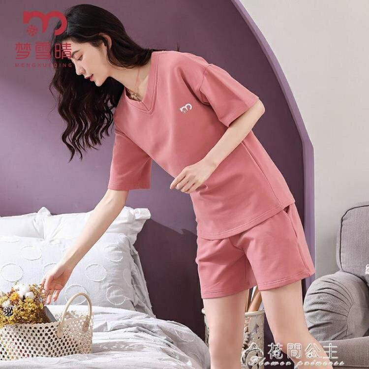 睡衣套裝100%純棉睡衣女夏學生韓版可愛短袖女士可外穿全棉V領家居服 摩可美家