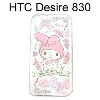 美樂蒂手機配件推薦到美樂蒂空壓氣墊軟殼 [薔薇] HTC Desire 830【三麗鷗正版授權】就在利奇通訊推薦美樂蒂手機配件
