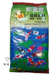 [第一佳水族寵物]台灣海豐Alife5kg-大粒低脂胚芽錦鯉成長飼料新愛鯉系列魚菜共生5小包防潮包免運