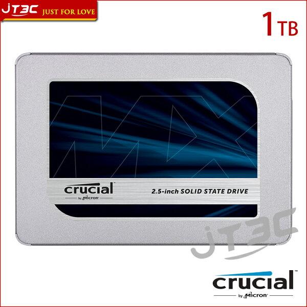 【滿3千15%回饋】美光MicronCrucialMX5001T1TBSATAⅢ2.5吋SSD固態硬碟