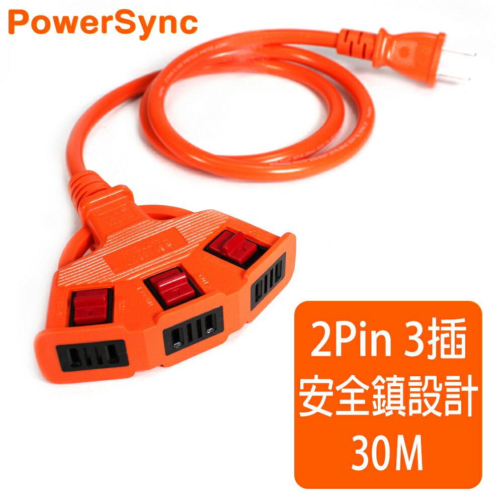 【群加 Powersync】2P安全鎖1擴3插延長線 / 30M (TPSIN3LN3003)
