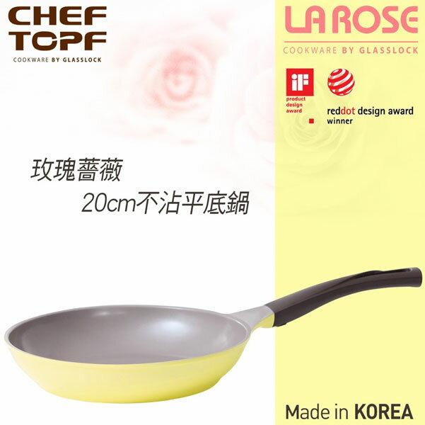 (現貨)韓國 CHEF TOPF La Rose玫瑰鍋 平底鍋 20cm (無蓋) 不沾鍋 黃綠色【特價】§異國精品§