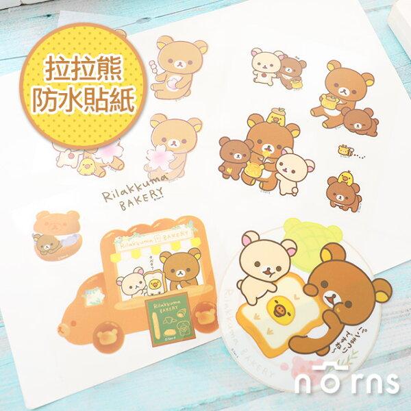 NORNS【拉拉熊防水貼紙】SAN-X正版授權可愛文具行李箱裝飾貼紙懶懶熊Rilakkuma
