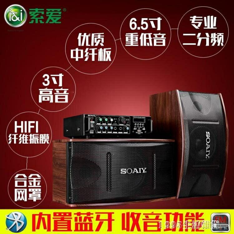 CK-M3家庭KTV音響套裝會議功放專業卡包音箱 秋冬新品特惠