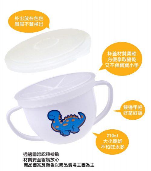 美國 Snack-Trap 幼兒防漏零食杯組 -綠底白狗+保鮮蓋 4