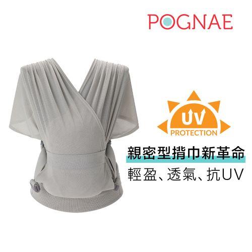 Pognae Step One Air 抗UV 包覆式新生兒揹巾-銀河灰(一件式揹巾)★衛立兒生活館★