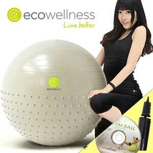【ecowellness】按摩顆粒防爆30吋韻律球(贈送打氣筒)75cm瑜珈球抗力球彈力球.健身球彼拉提斯球復健球體操球大球操.推薦哪裡買C010-010T-30
