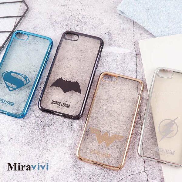 Miravivi:DC正義聯盟iPhone87(4.7吋)時尚質感電鍍保護套