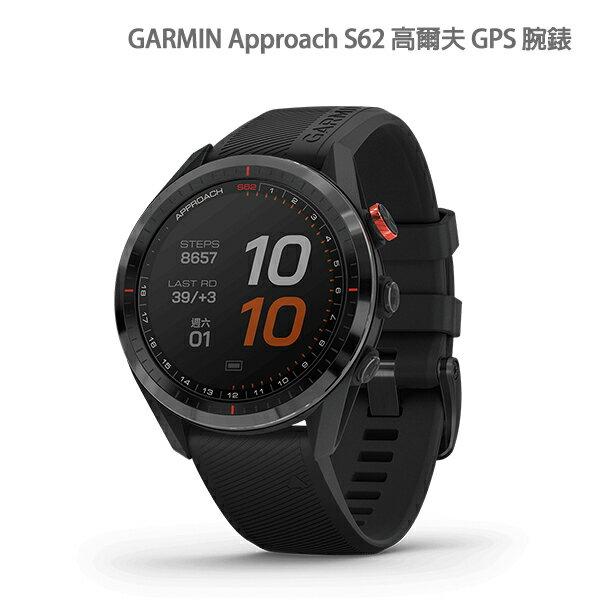 GARMIN Approach S62 高爾夫GPS腕錶 黑色陶瓷錶圈黑色矽膠錶帶