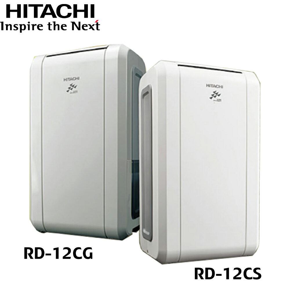 <br/><br/>  【HITACHI日立】6公升自動適濕除濕機RD-12CG(淺灰)【三井3C】<br/><br/>
