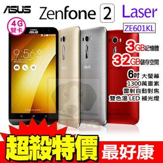 ASUS ZenFone 2 Laser ZE601KL 3G/32G 6 吋 4G LTE 智慧型手機