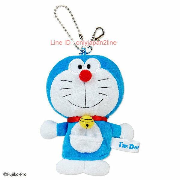 【真愛日本】17022200032造型玩偶鎖圈-DR站姿 +AAC  Doraemon 哆啦A夢 小叮噹  鑰匙圈 鎖圈 吊飾