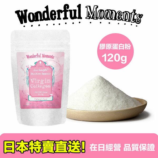 【海洋傳奇】日本 Wonderful smoothie 膠原蛋白粉 120g - 限時優惠好康折扣