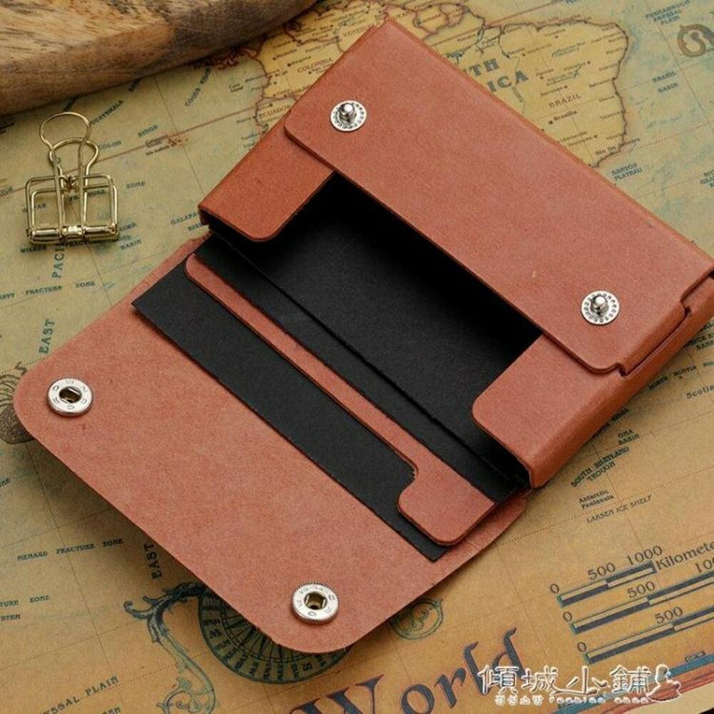 名片夾 簡約名片盒收納盒復古優雅個性創意男女式辦公商務 傾城小鋪 聖誕節禮物