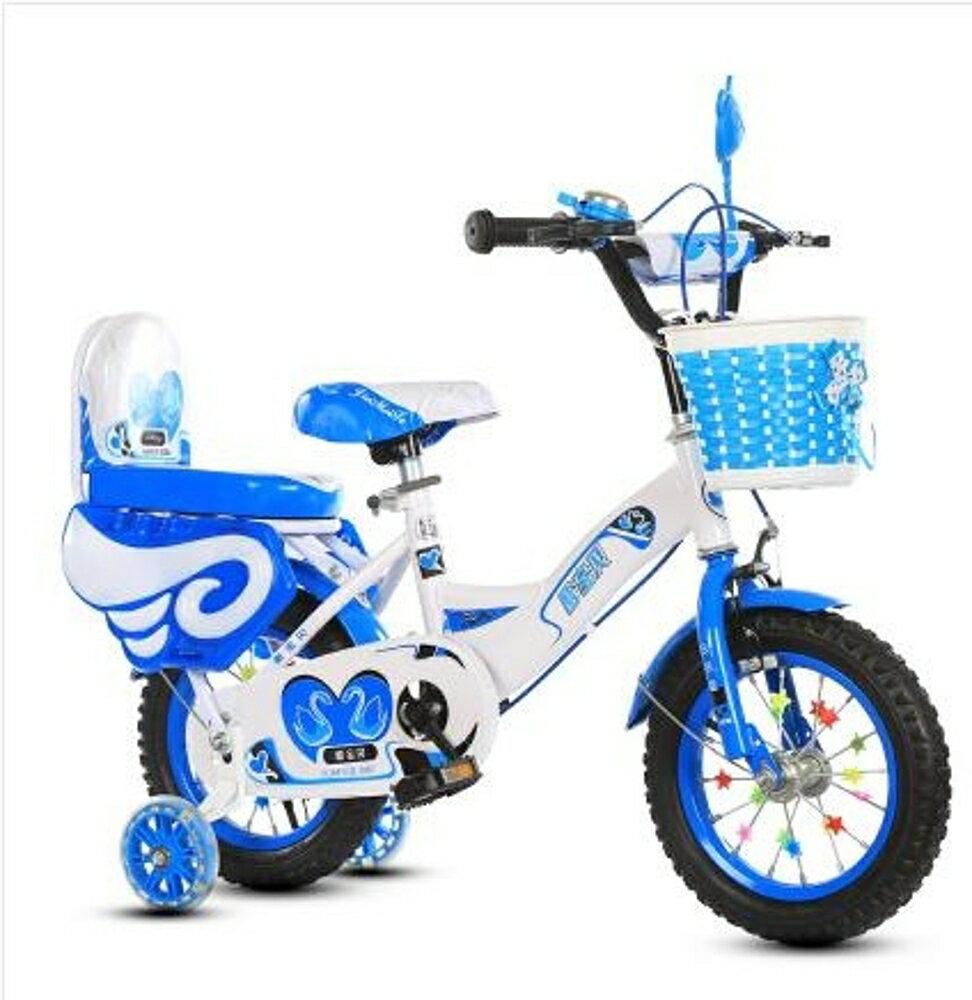 兒童自行車2-3-4-5-6-7-9歲男女孩寶寶單車12/14/16寸小孩腳踏車 YTL 新春鉅惠