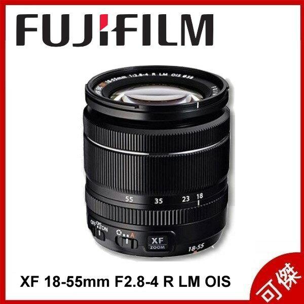FUJIFILM XF 18-55mm F2.8-4 R LM OIS 富士 標準變焦鏡 公司貨 有問有優惠 送超值好禮