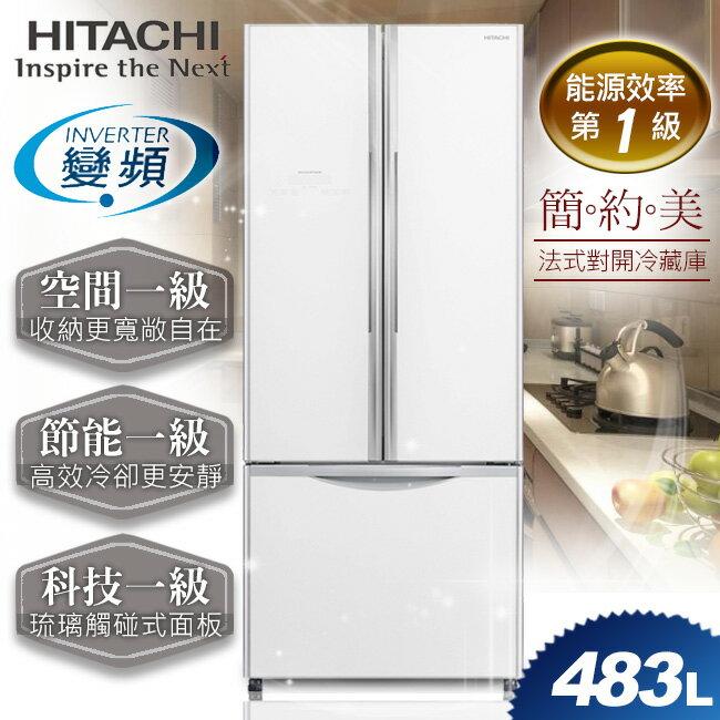 ★預購3月底到貨★【日立HITACHI】靜音變頻483L。三門對開冰箱。琉璃白/(RG470/RG470_GPW)