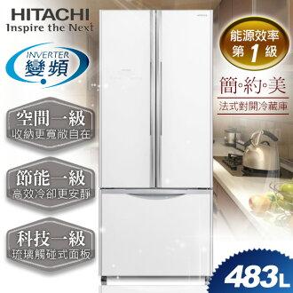 【日立HITACHI】靜音變頻483L。三門對開冰箱。琉璃白/(RG470/RG470_GPW)