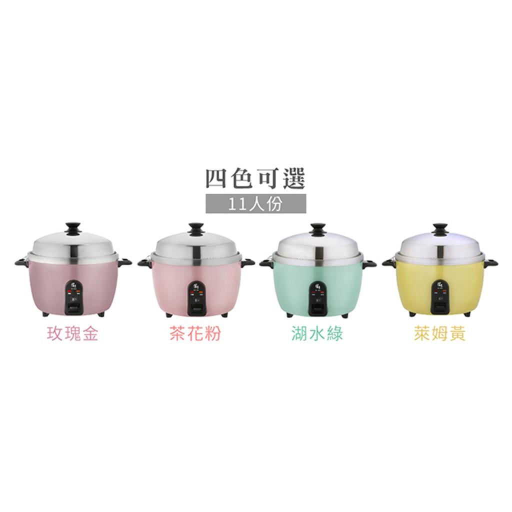【鍋寶】新型316分離式電鍋-11人份 (四色任選) 8
