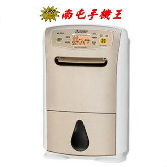 @南屯手機王@ MITSUBISHI三菱18L大容量清淨除濕機 MJ-E180AK-TW 宅配免運費