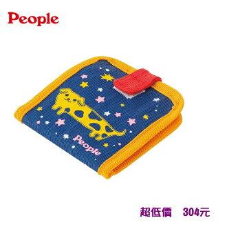 *美馨兒* 日本People - 寶寶錢包玩具 304元