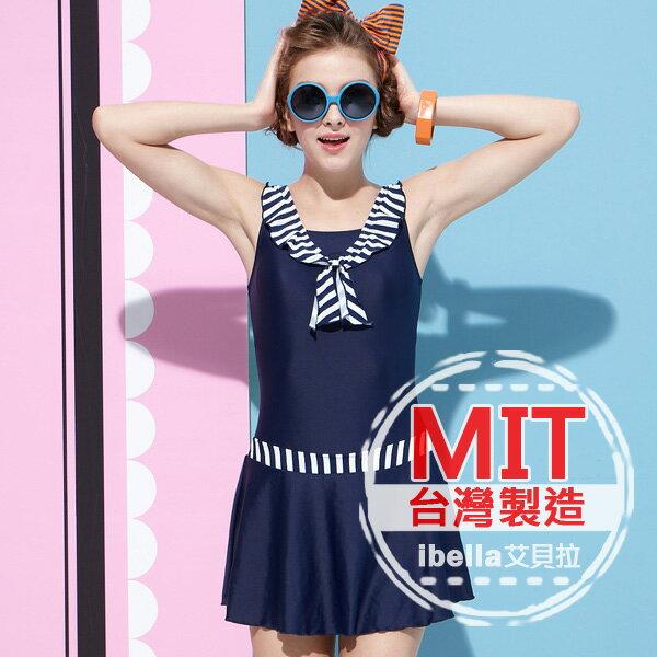 連身泳裝 台灣製造MIT海軍風裙式連身泳衣(附帽) 預購【36-66-84121】ibella 艾貝拉