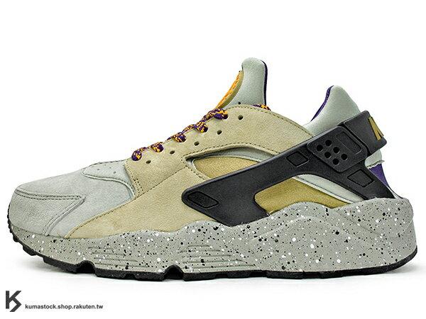 KUMASTOCK:2017經典鞋款復刻ACG登山式樣配色NIKEAIRHUARACHERUNPREMIUMBEIGEKHAKI灰卡其麂皮輕量慢跑鞋1992經典款(704830-200)1117